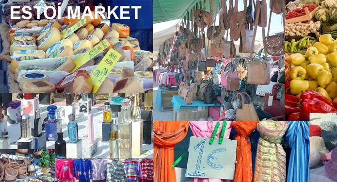 http://centrealgarve.org/wp-content/uploads/2014/10/Estoi-Market.jpg